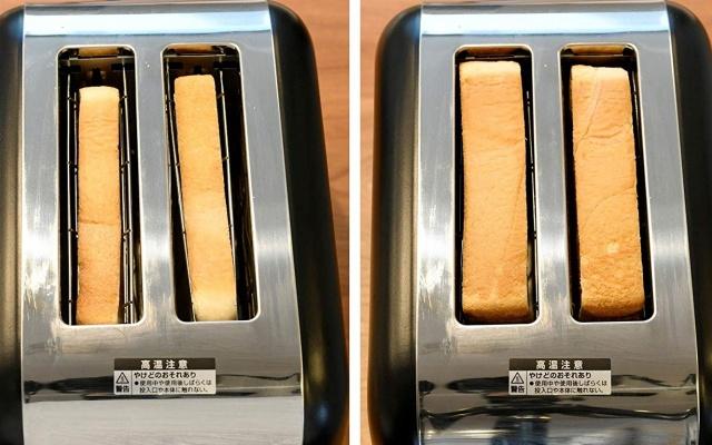 厚さの違うパンを焼くポップアップトースタ-