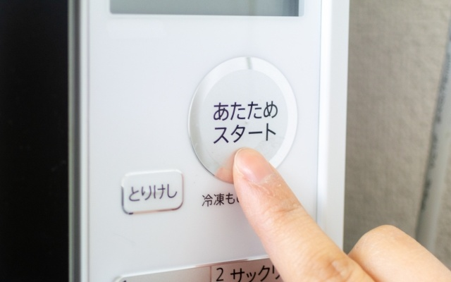 電子レンジの温めボタン
