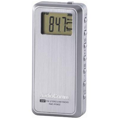 オーム電機 携帯ラジオ AudioComm RAD-P090Z