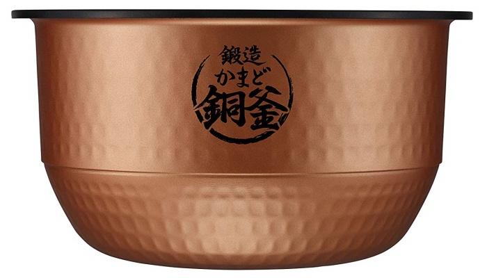 炊飯器の銅釜