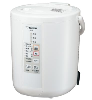 象印(ZOJIRUSHI) 加湿器 ホワイト EE-RP50-WA