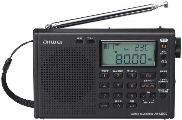 アイワ(aiwa) ワールドバンドラジオ