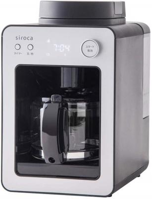 siroca (シロカ) 全自動コーヒーメーカー カフェばこ SC-A351