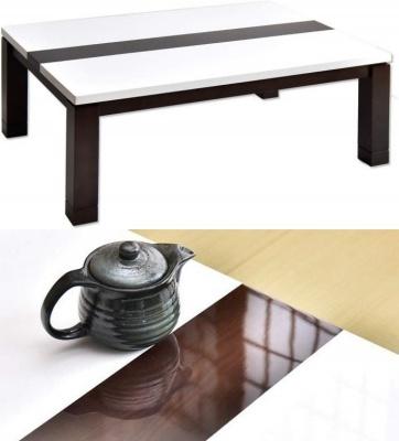 タンスのゲン こたつテーブル 0904007700