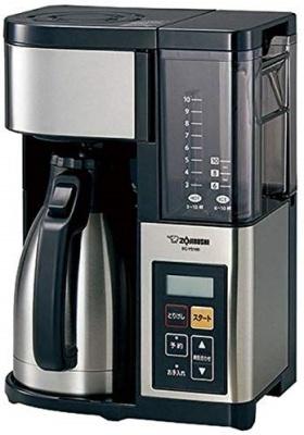 象印(ZOJIRUSHI) コーヒーメーカー ステンレスブラック EC-YS100-XB