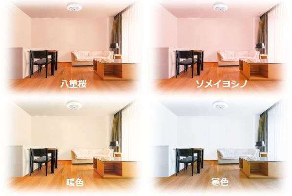 FP-AT3-Wの調光イメージ