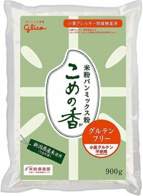 パン用米粉