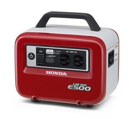 HONDA(ホンダ) 蓄電機 LiB-AID リベイド E500(JN1)