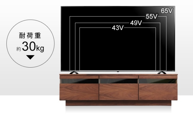 耐荷重が記載されたテレビ台画像