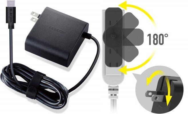 エレコム(ELECOM) USB充電器 ACアダプター ACDC-PD0465BK