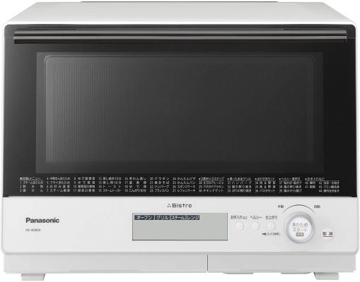 パナソニック(Panasonic) ビストロ スチームオーブンレンジ NE-BS806-W