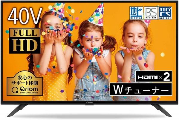 山善(YAMAZEN)  40インチフルハイビジョン液晶テレビ QRT-40W2K