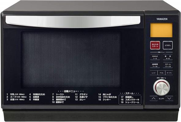 山善(YAMAZEN) スチームオーブンレンジ YRK-F251SV-E