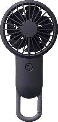 リズム時計工業(Rhythm) 携帯扇風機 9ZF028RH02