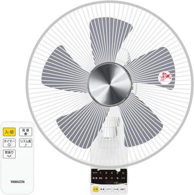 山善(YAMAZEN) 壁掛扇風機 YWX-BGD301