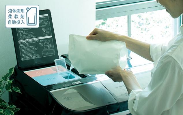 液体洗剤・柔軟剤自動投入機能