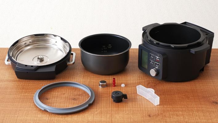 パーツを外したスライド式の電気圧力鍋