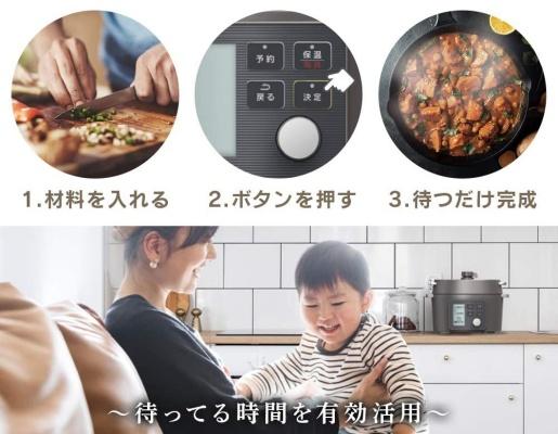 アイリスオーヤマ(IRIS OHYAMA) 電気圧力鍋 KPC-MA2-B