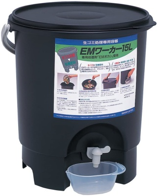 サンコープラスチック 生ゴミ処理機 EMワーカー 15L