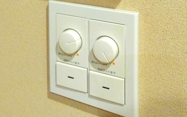 調光スイッチ