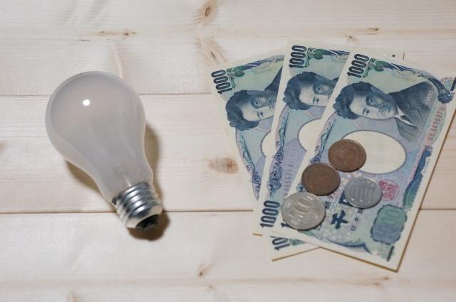 LED電球と白熱球の電気代イメージ