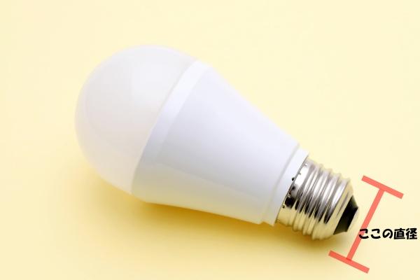 LED電球の口金