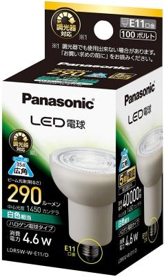 パナソニック LED電球 ハロゲン電球タイプ 調光器対応 LDR5WWE11D