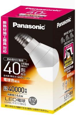 パナソニック 小型LED電球 LDA6LHE17BHS