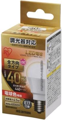 アイリスオーヤマ 小型LED電球 LDA5L-G-E17/W/D-4V1