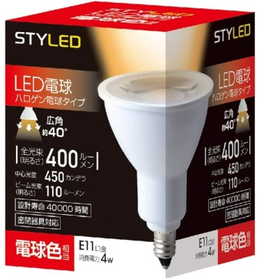 スタイルド(STYLED) LED電球 ハロゲン電球形 HDR4E11L1