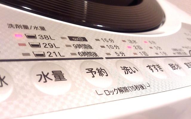 全自動洗濯機の操作パネル
