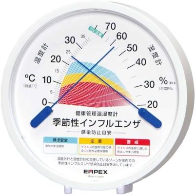 EMPEX(エンペックス) 健康管理温湿度計 TM-2584