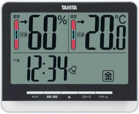 タニタ(Tanita) 温湿度計 TT-538