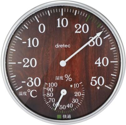 dretec(ドリテック) 温湿度計 O-319